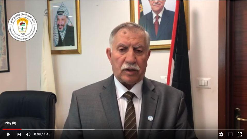 مقابلة السيد احمد التميمي بعد لقائه مع وفد الامانة العامة للاتحاد للمرأة الفلسطينية.